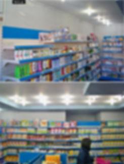 навигация в аптеке