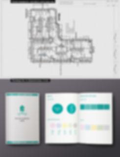 აფთიაქის პროექტირება და დიზაინი