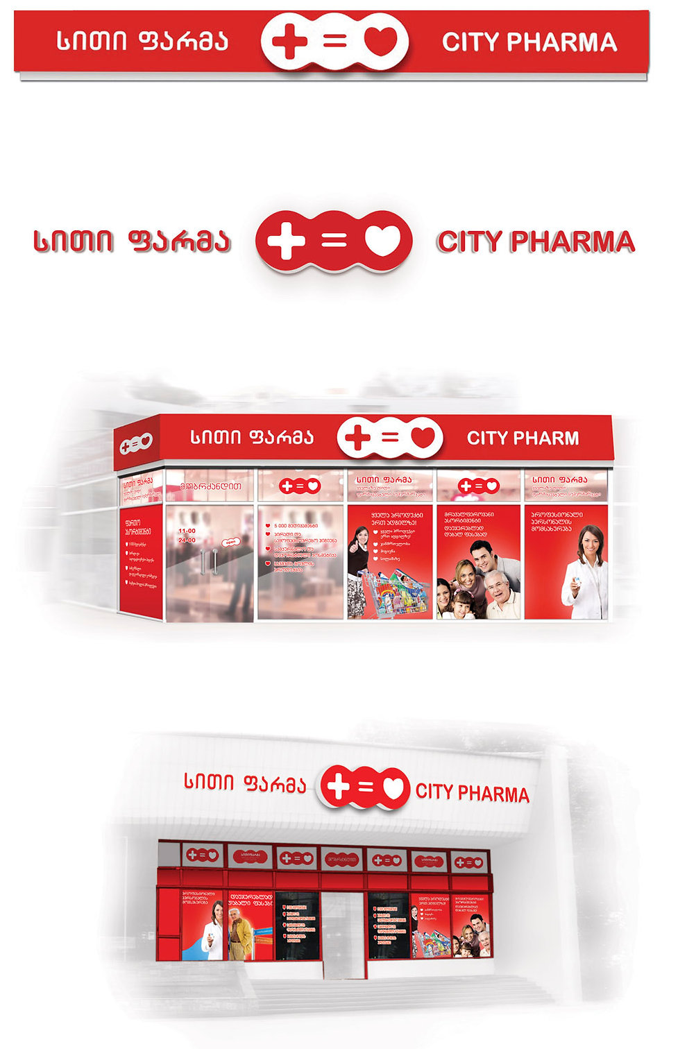 city pharma design