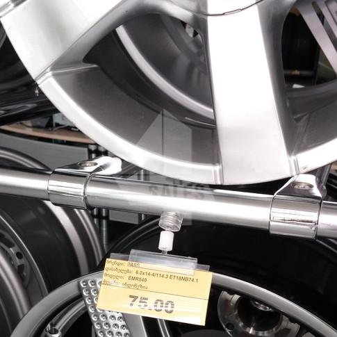 Ценникодержатель на магнитной подставке