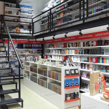წიგნების მაღაზიის სტელაჟები, Santa Esperanza