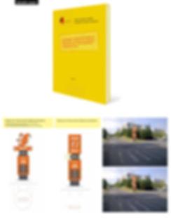 store design audit