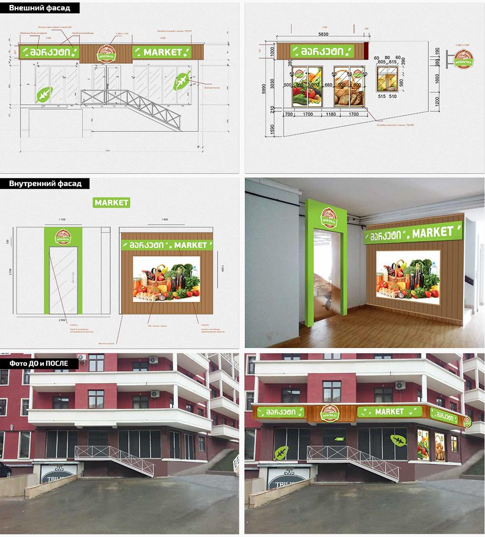 дизайн фасада mishutka