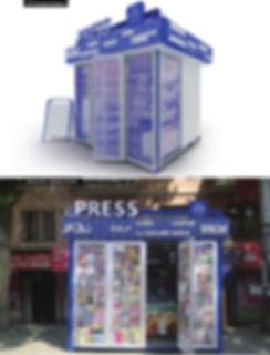 press design