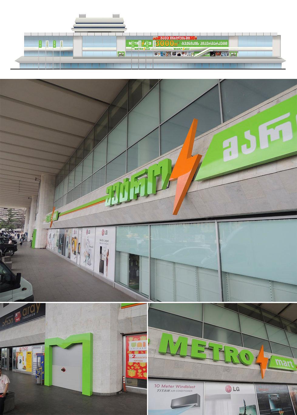 metromart exterior design