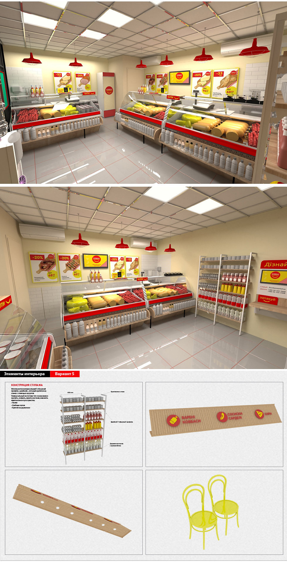 013 magaziis dizaini da proeqtireba.jpg