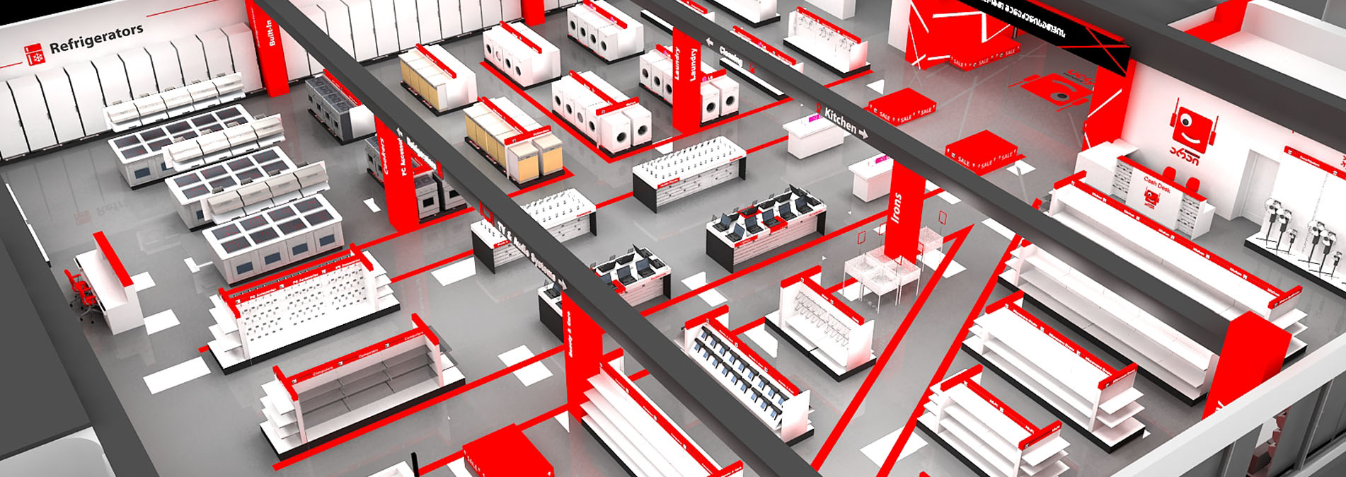 მაღაზიების დიზაინი და პროექტირება