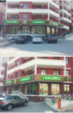фасад магазина mishutka