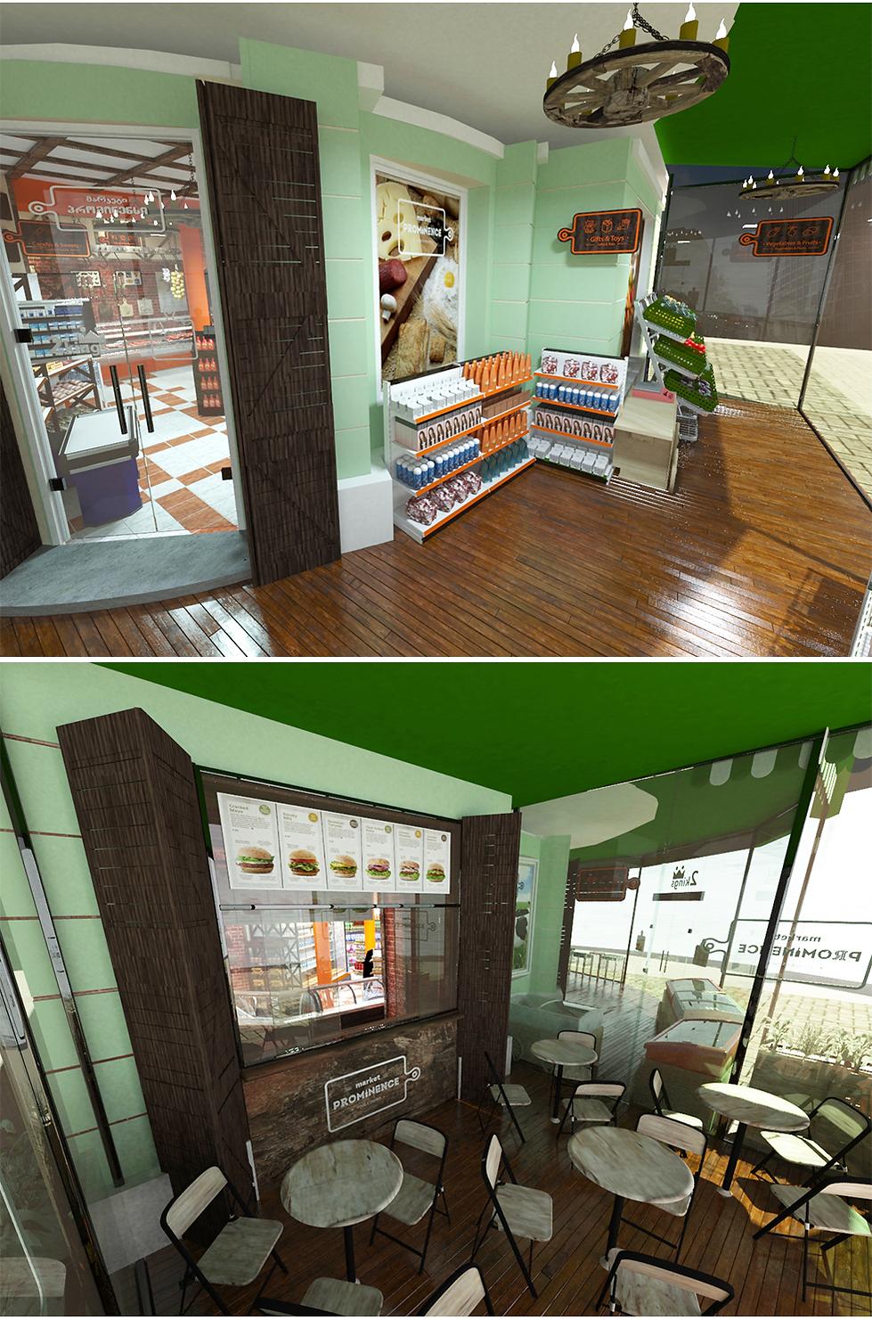 дизайн проектирование магазина Prominence