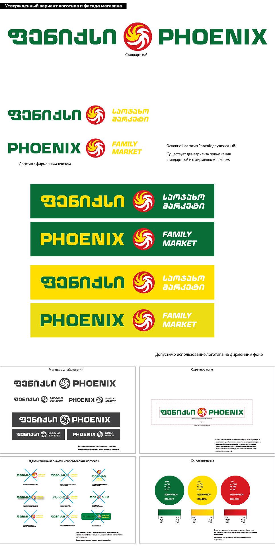 logos sheqmna da dizaini 03.jpg
