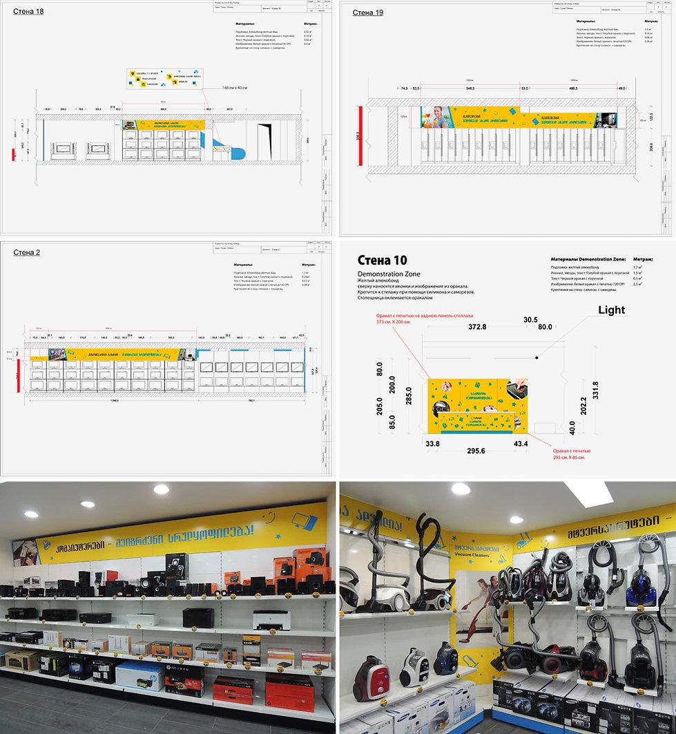 smiley дизайн магазинов