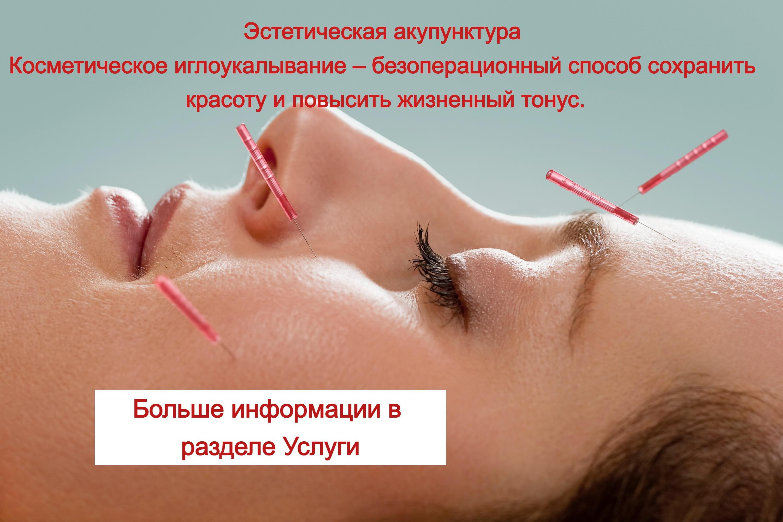 iStock-147312027_edited