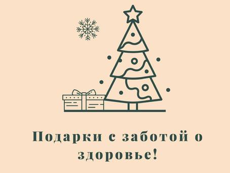 Подготовка к Рождеству и Новому году