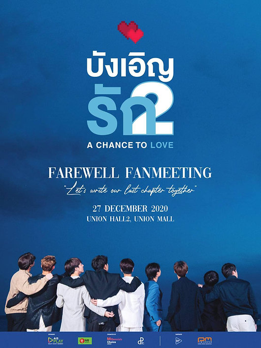 A-Chance-To-Love-FAREWELL-FANMEETING-02.