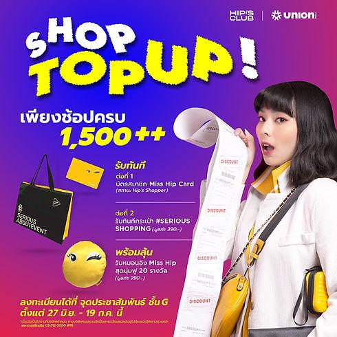 SHOPTOPUP-01-LINE.jpg