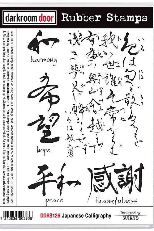 """Darkroom Door - """"Japanese Calligraphy""""  Cling Rubber Stamp"""