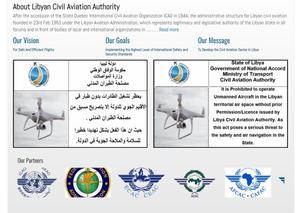 Libya drone rules update 2019