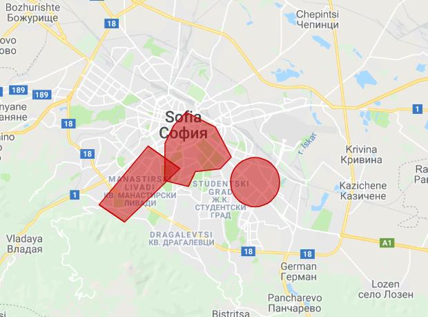 Sofia temporary drone fly zone ban