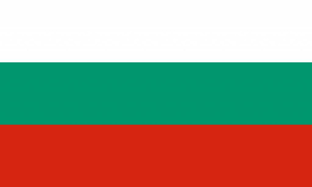 Bulgaria drone laws and rules