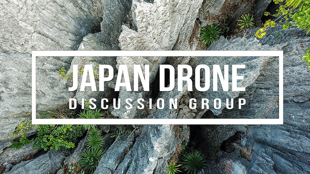 Japan Drone Forum