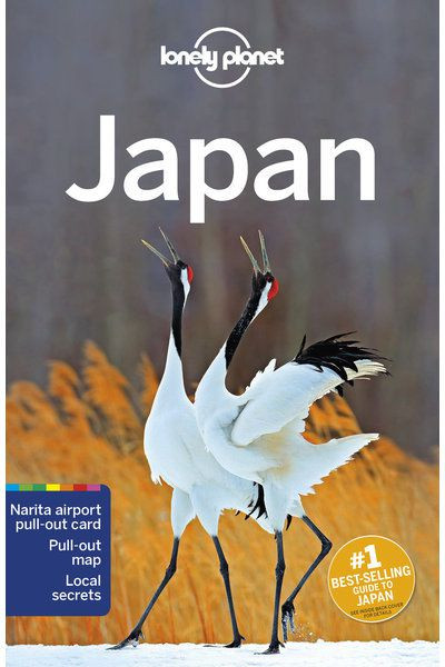 Lonely Planet Japan