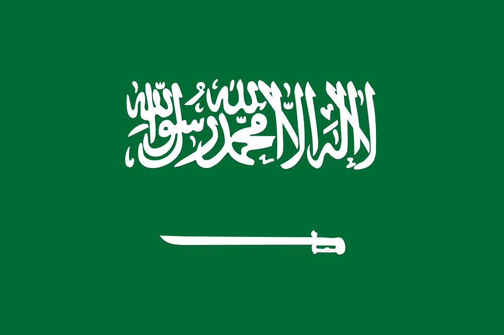 Saudi Arabia drone laws and rules