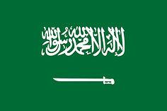 The Ultimate Guide to Saudi Arabia (Riyahd & Dammam) drone laws & rules