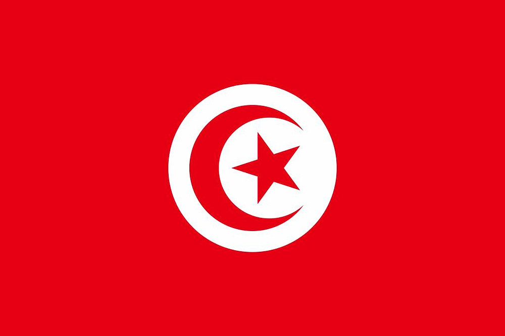 Tunisia Drone Laws & rules
