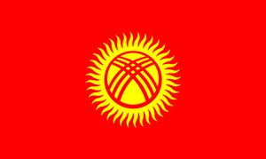 Kyrgyztan drone laws and rules