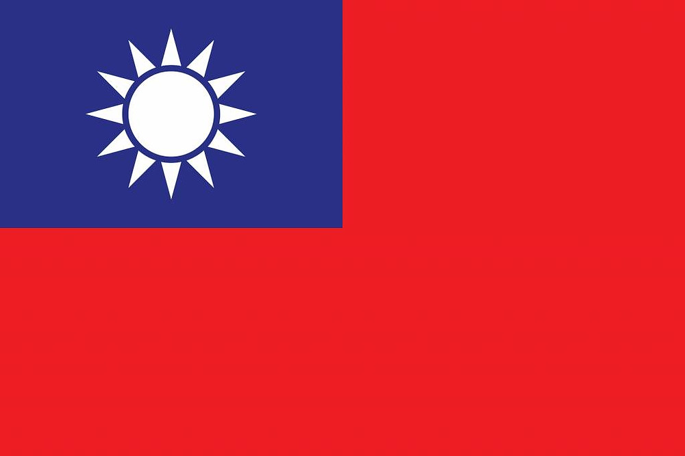 Taipei and Taiwan drone laws and rules