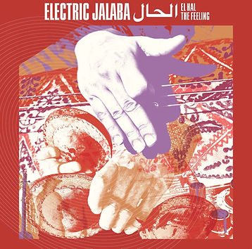 Electric Jalaba - El Hal front cover.jpg