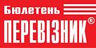 Перевізник лого.png