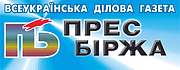 logoPB.tif