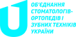 Програма лого ДД 2021.png