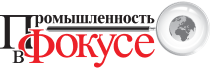 Промышленность в фокусе лого.png