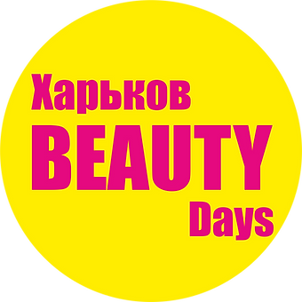 22Харьков-Beauty.png
