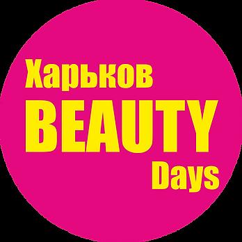 00Харьков-Beauty.png