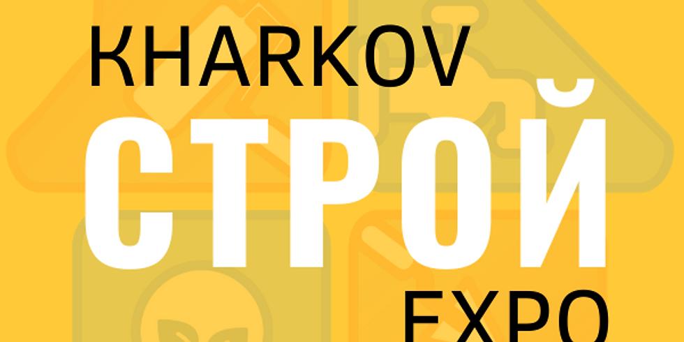 Kharkov СТРОЙ Expo