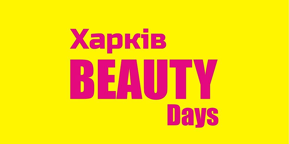 Харьків-BEAUTY Days