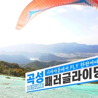 한국관광공사.mp4