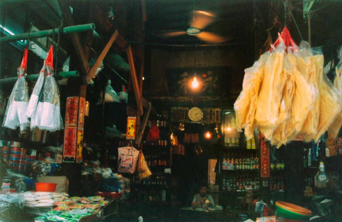 Old shop_1.jpg