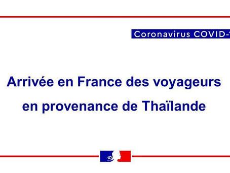 Motifs impérieux : les nouvelles conditions de retour en FRANCE.