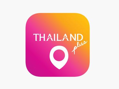 Les voyageurs doivent dorénavant télécharger et s'inscrire sur l'application de localisation.