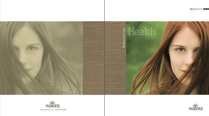 waiora_catalog.jpg