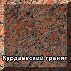 Ваза. Лезниковский гранит Наро-Фоминск Мемориальный комплекс с крестом Сосновка