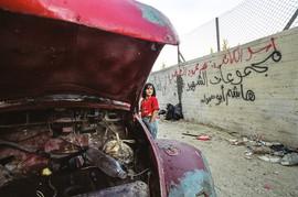 Artisti della Palestina / Seconda intifada 2005