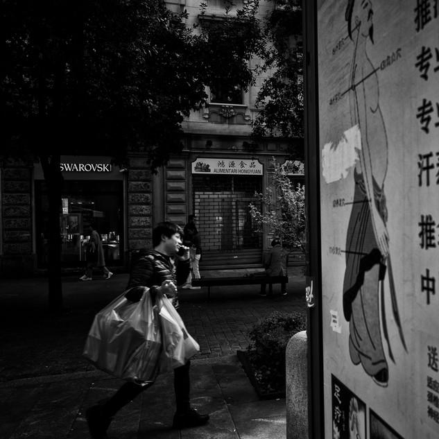 Una milanesità cinese/A Chinese Milanesity