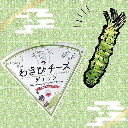 日本芥未芝士醬 90G