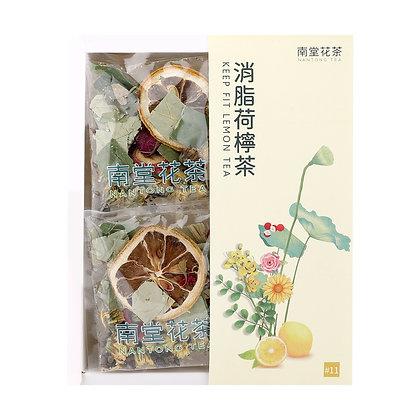 消脂荷檸茶 (10G/包x10包)