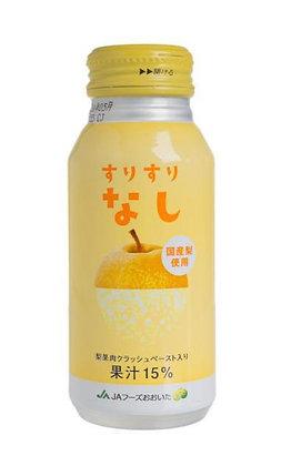 Surisuri Pear Grain - 碎碎梨Grain 190G
